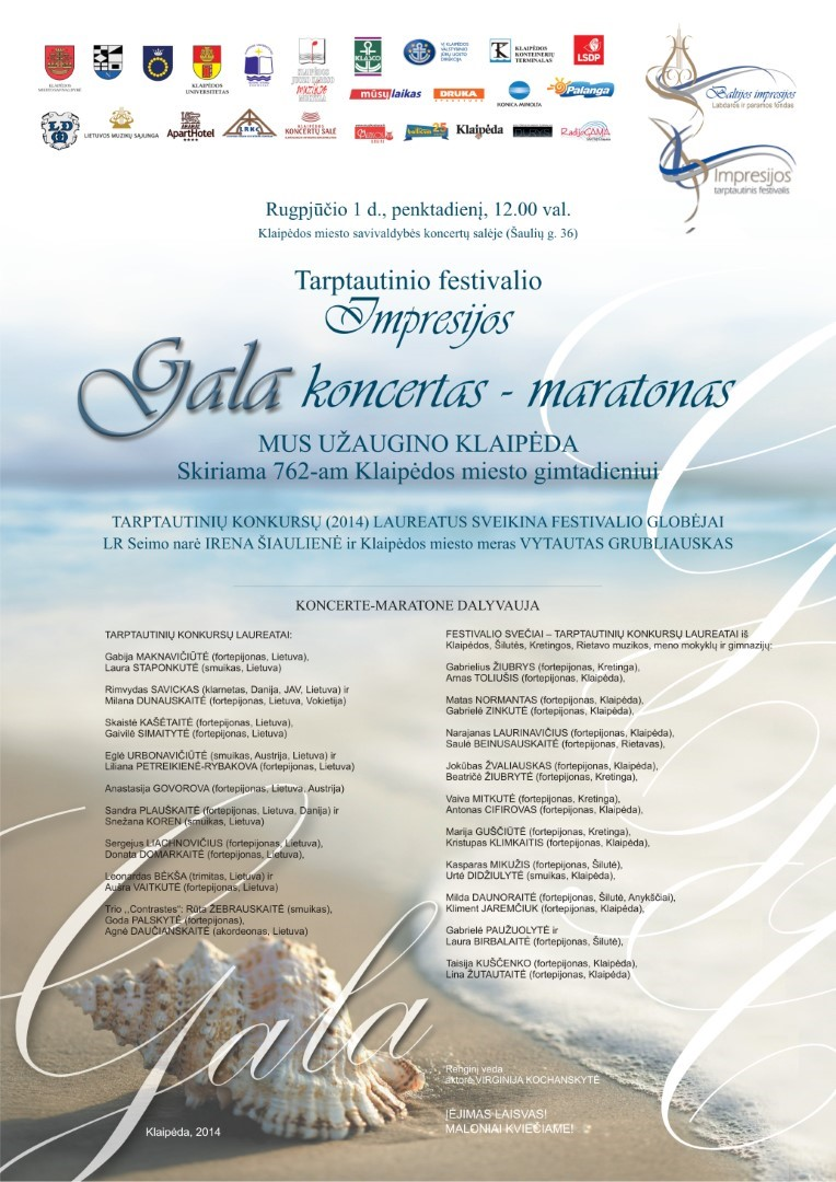 I Tarptautinis festivalis IMPRESIJOS (2014) / 1 st International Festival IMPRESSIONS (2014)